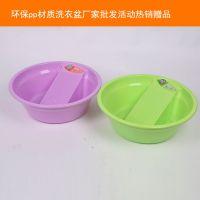 带搓衣板盆 洗衣专用盆 加厚家用塑料盆 儿童洗衣盆活动促销盆
