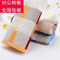 成都洁丽雅促销礼品保险公司 广告宣传品回馈答谢客户毛巾