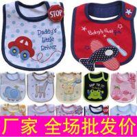 新生婴儿防水围嘴 大号围兜 口水巾 宝宝超可爱绣花围兜批发
