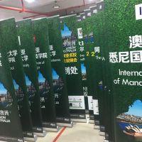 深圳工厂易拉宝展示架喷绘写真广告架X展架海报定做