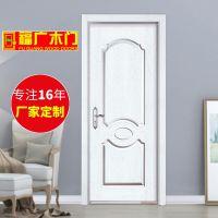 厂家直销欧式烤漆门卧室门厨卫门套餐简欧木门白色室内门房门纯白
