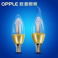 欧普照明LED蜡烛灯泡 E14螺口节能烛泡黄光尖泡拉尾水晶吊灯光源