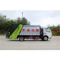 环保型垃圾车多少钱一辆 自装式垃圾车