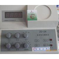 陆丰雷磁电位滴定仪zd-2 zd2型自动电位滴定仪 行业领先