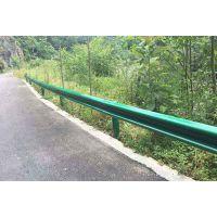乡村公路防撞护栏