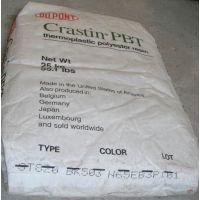 塑料颗粒 PBT CE2055 美国杜邦 货源稳定