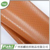 现货PU皮革编织 高品质 人造革 箱包革 手感好 DIY皮革 厂家直接