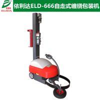 南安出售依利达品牌自走式胶膜裹包机、ELD-666自走式机器人缠绕包装专业厂家直销价