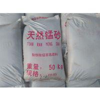 海淀天然锰砂滤料价格