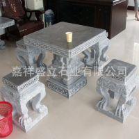 庭院公园石雕桌椅 石椅石凳雕刻 厂家设计加工石桌椅