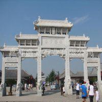 厂家定做大型石雕牌坊牌楼 五门六柱仿古石牌坊