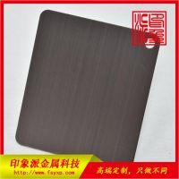 佛山供应304不锈钢镀铜板 拉丝黑古铜彩色不锈钢装饰板