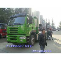 解放短轴距拉挖机拖车生产厂商|国五310马力前四后八平板车价格1.0L
