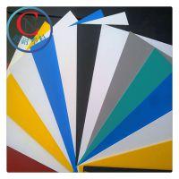 超耐供应喷绘广告 用的安迪板 自由板 结皮发泡板 价格实惠