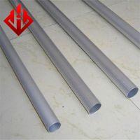 GH80A高温合金板、GH80A高温合金棒、管可加工定制