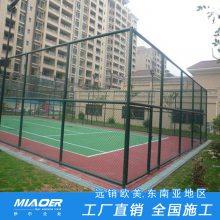 上海宝山区室内球场围网在哪里