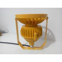 BAD85-J-集成式免维护LED防爆灯30w价格