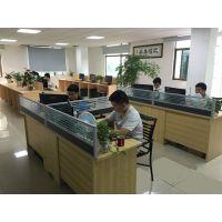 东莞学UG产品设计培训课程还是到森图好