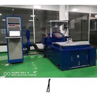 电动振动台新发现: 98吨大型振动台_长沙理工大学和湖南金鼎科技正式启动研发