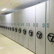 一体化设计密集柜 精密度高 承载力强适用于企业单位 提升形象