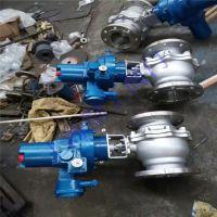 Q941H-25P DN100电动不锈钢耐高温法兰球阀 气动高压球阀,碟阀