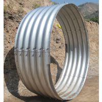 波纹涵管,钢波纹涵管,金属波纹涵管贝尔克理想之厂