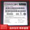 康普amp安普超五类网线原装非屏蔽双绞线6-219586-4家装工程布线