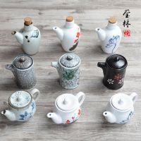 创意日式餐厅饭店餐具陶瓷油壶调料瓶醋瓶酱油瓶手绘陶瓷调味罐
