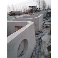 供应枣庄薛城污水处理沉淀池 组合式钢筋混凝土化粪池