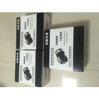 HB-YD888Q硬面堆焊焊丝HB-YD888NiQ高铬耐磨焊丝