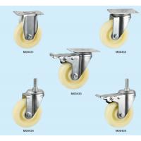 紧固件T型螺母螺栓弹性螺母滑块螺母四方螺母内六角螺丝沉头螺丝顶丝牙套