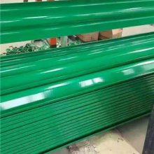 两侧波形护栏板-锦泽护栏(在线咨询)-佳木斯波形护栏板