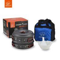 畅销款步林BULIN4人套锅优质铝材制作不粘锅携带方便户外野餐炊具