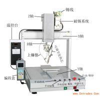 深圳瑞德鑫自动焊锡机,操作简单经久耐用