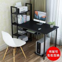 主卧桌子普通书桌迷你电脑桌台式家用成人大气办公室桌椅初中生写