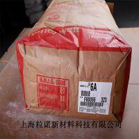 美国霍尼韦尔AC6A低分子量聚乙烯蜡电缆制造业的加工助剂
