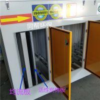 京信voc废气处理设备陕西喷涂机用光氧催化器的优势