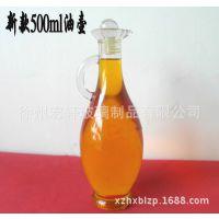 新款500ML手柄型玻璃油壶 小鸟嘴玻璃油瓶 各种食用油瓶 玻璃油壶