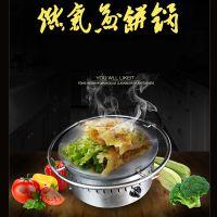 煎饼果子机旋转煎饼炉煎饼鏊子燃气电饼铛煎锅杂粮煎饼机煎饼炉子