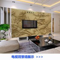 3D电视背景墙瓷砖UV平板彩印机  个性照片写真数码彩印机