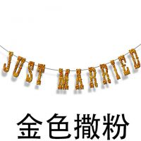 JUSTMARRIED亮片字母拉花婚车婚房装饰婚纱照拍摄道具婚礼用品