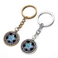 欧美热销时光宝石玻璃吊坠钥匙扣速卖通热卖五角星钥匙扣挂件批发