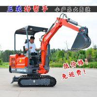 陕西咸阳农用挖机小型推土机配破碎锤的微型挖掘机乡村公路用小型挖机报价