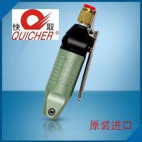 台湾气动工具快取HS-10M水口钳 HS-10M气动剪钳 气动钳子气压剪刀