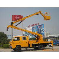 12米高空作业车 高空作业车 折臂式高空作业车
