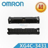 XG4C-3431 扁平电缆连接器 欧姆龙/OMRON原装正品 千洲