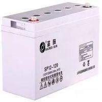 圣阳蓄电池12V120AH 厂家直销价格优惠