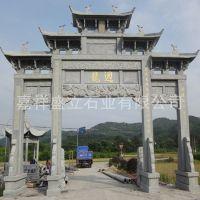 石雕厂家生产石牌楼牌坊 寺庙三门五楼石牌坊 免费安装