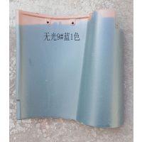 佛山西瓦厂家别墅房顶瓦防水陶瓷瓦片中式琉璃瓦
