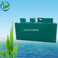 鲁创定制社区生活污水处理设备,小型养殖污水处理设备